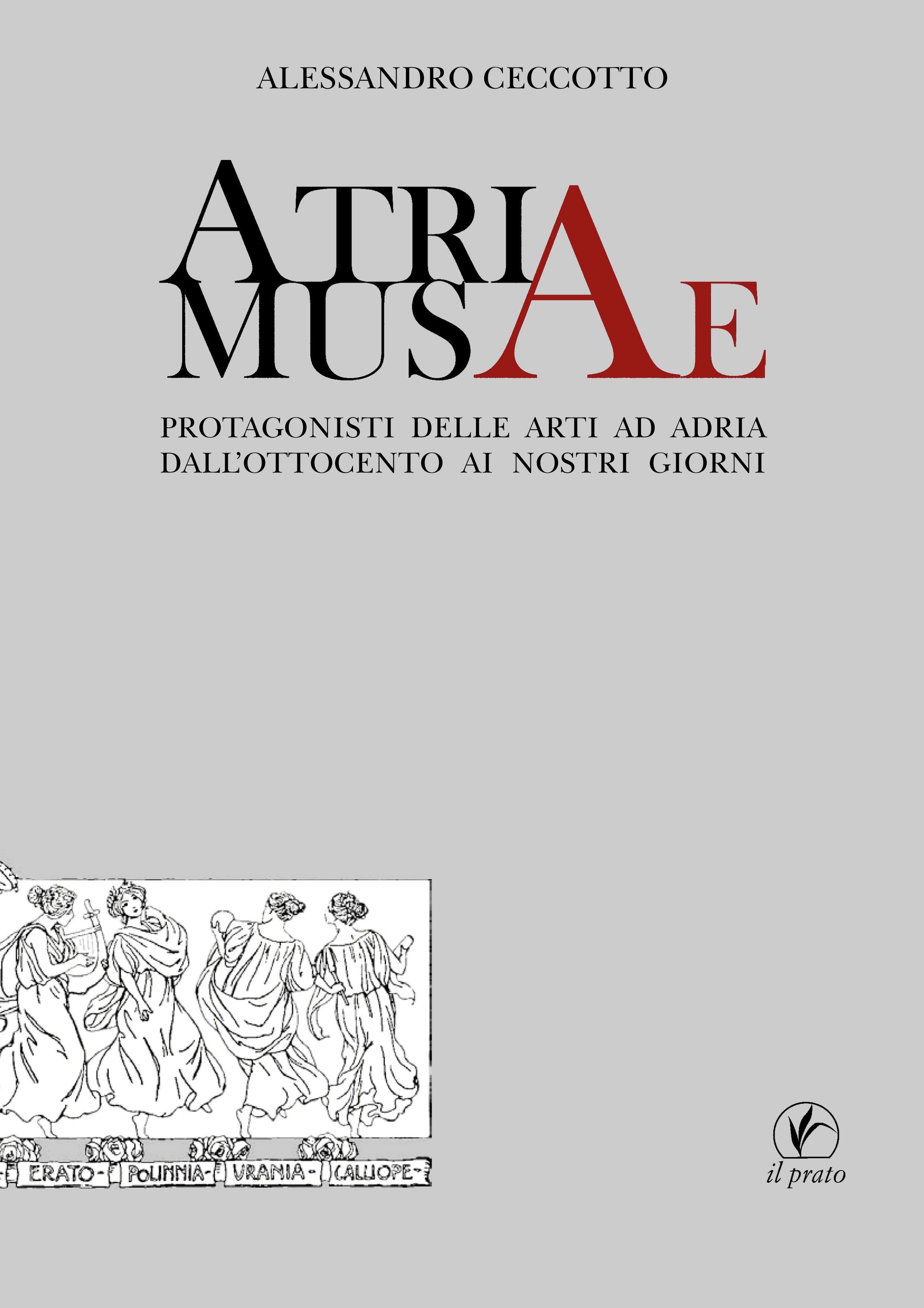 Atriae Musae