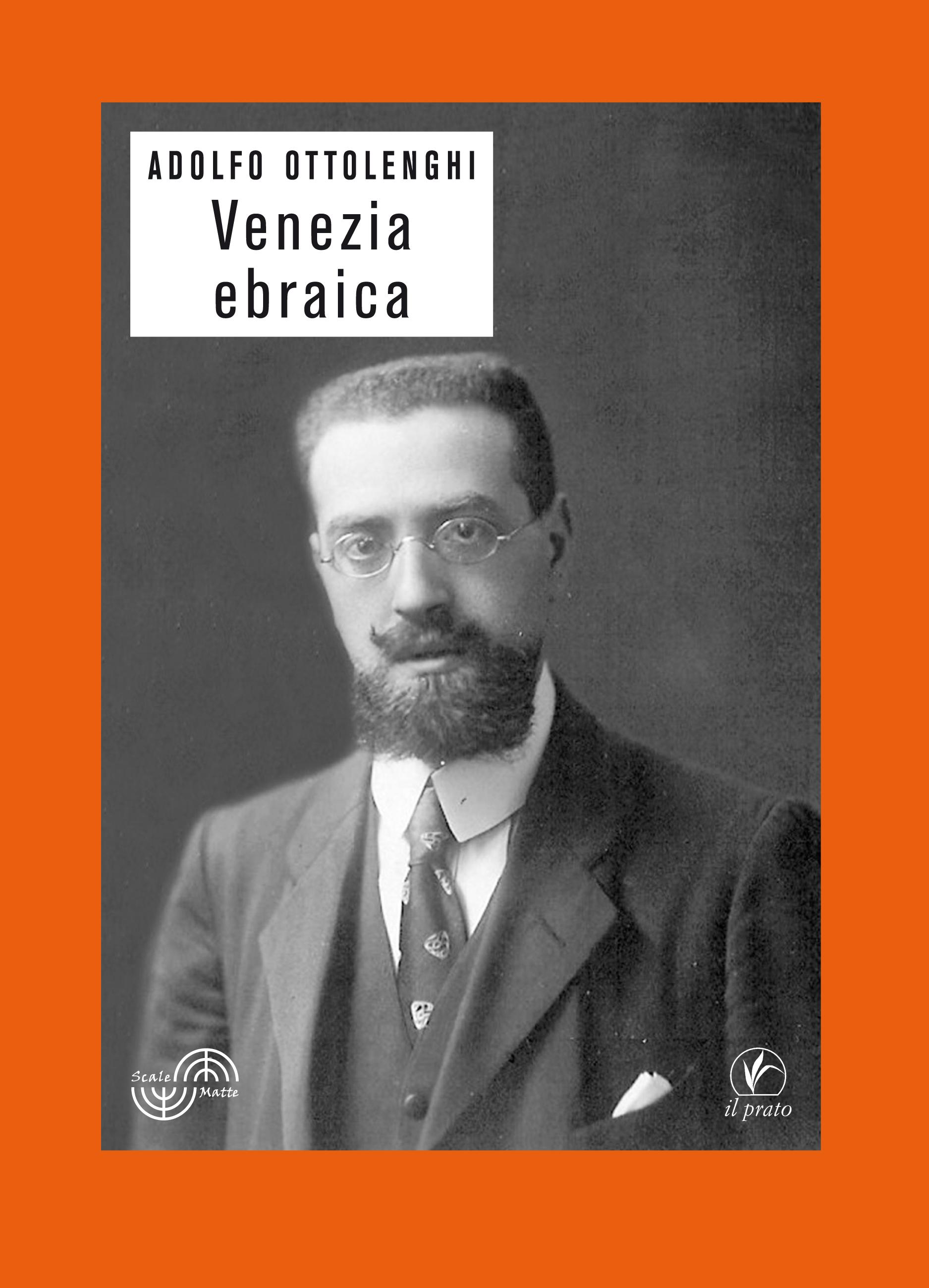 Venezia Ebraica
